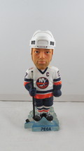 Mike Peca Bobblehead - NY Islanders by Forever Collectibles - 950 of 20,027 - $49.00