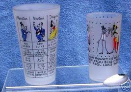 HUMOROUS 1950'S/1960'S RETRO FROSTED BAR SHAKER SET - $24.95