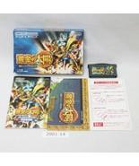 Nintendo Gameboy Advance Golden Sun Ougon No Taiyo Scatola Lavoro Japan ... - $22.22