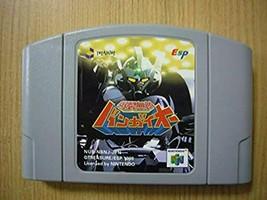 Nintendo 64 Bakuretsu Muteki BANGAI-O Japanese From JAPAN  shooting game... - $188.58