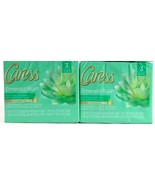Caress Emerald Rush Lush Gardenia & White Tea Bar Soaps 6 Bars Total - $22.99