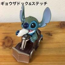 Tokyo Disney Sea Stitch & Gyoza Dock & Center of The Earth Choro Q Car F... - $64.35