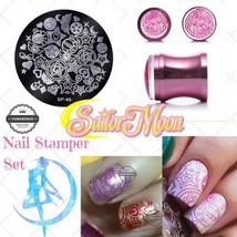 Sailor Moon Nail Stamping kit stencil stamper /Nail Art/Nail Stamp/Stamping Tool - $10.83