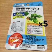 DAISO Japan Suger Level Health Supplement 20days  5packs - $13.76