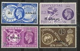 1949 UPU Set of 4 Oman Postage Stamps Catalog Number 31-34 MNH