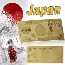 WR Japan Novelty 1 Billion Yen Nippon Ginko Gold Banknote NO. Lucky 7777... - $2.00