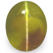 IGI Certified SRI LANKA Chrysoberyl Cat's Eye 3.00 Cts Natural Untreated... - $1,125.00