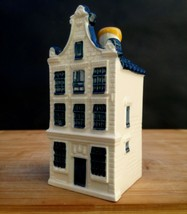 Vintage KLM BOLS Delft Dutch Miniature Houses. No 80. Sealed + Liquid - $19.70