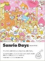 JAPAN Sanrio Days (Sweet Design Memories) Book - $19.25