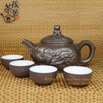 LanBeiJia 5 Pcs/set Set 1 Tea Pot 4 Tea Tea Ceremony - $33.95