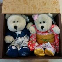 Japanese Pattern Bearista Kimono Girl Furisode Boy Hakama Starbucks Plus... - $300.00