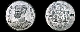 1950 BE2493 Thai 10 Satang World Coin - Thailand Siam - $4.99