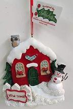 Our First Home/New Home Christmas Ornament (New Home) - $14.85