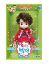 Youngtoys Kongsuni Brave Bami Boy Doll Costumes Role play Toy Playset Animation image 2
