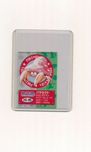 1998 Japanese Pokemon Card Bandai HTF NM Parasect #85 - $5.10