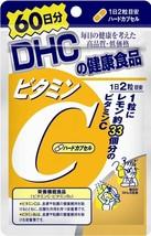 DHC Vitamin C (Harte Kapseln) 60 Tage 120 Kapseln, Von Japan - $22.01