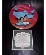 "1993 Disney Aladdin ""A Magic Carpet Ride"" Collector Plate With Certificate - $34.99"