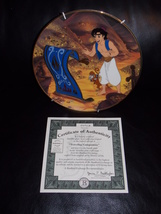 """1994 Disney Aladdin """"Traveling Companions"""" Collector Plate With Certificate - $31.99"""