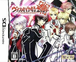 Nintendo DS Vampire Knight Knight Limited Good condition Genuine Japan Best - $68.89