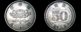 1958 YR33 Japanese 50 Yen World Coin - Japan - $17.99