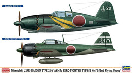 Mitsubishi J2M3 and Zero A6M5c Combo Plastic Model Airplane Kit 01989 - $42.36