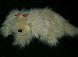 VINTAGE 1991 PUP'N BARKING PUPPIES PUPPY DOG STUFFED ANIMAL PLUSH COMMON... - $39.98