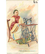 Singer Sewing China 1892 Victorian Trade Card - $7.00