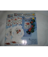 Daisy Kingdom GERANIUMS N0-Sew Fabric Applique TWO Brand New FREE S&H - $9.00
