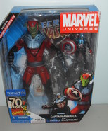 MARVEL UNIVERSE CAPTAIN AMERICA VS SKRULL GIANT MAN WALMART EXCLUSIVE NE... - $64.99