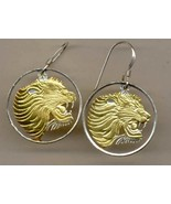 Ethiopia 25 cent (Lion head) gold and silver cut coin jewelry earrings - $138.00