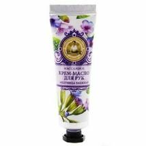 """Creme Butter für die Hände Rezepte Großmutter Agafi """"Massage"""", 30 ml - $9.50"""