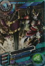 Bandai Digimon Fusion Xros Wars Data Carddass V3 Rare Card Tactimon - $16.99