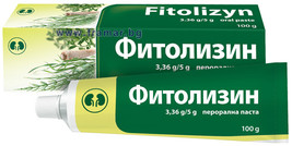 FITOLIZIN-Urinary tract infections-Herbal preparation-100 g - $25.75+