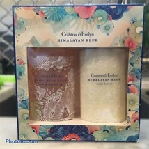 Crabtree & Evelyn Himalayan Blue Retired Bath Gel/Lotion Set NIB - $83.84