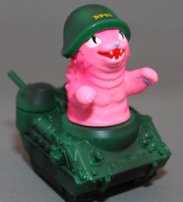 Max Toy Pink Negora w/ Tank Mint in Bag