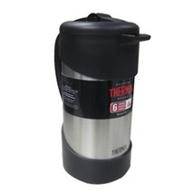 THERMOS 34 OZ. VACUUM NSULATED COFFEE PRESS - £39.73 GBP