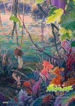 "Pokemon The Movie Secrets Of The Jungle Poster Art Film Print 24x36"" 27x40"" #3 - £7.89 GBP+"