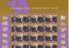 YEAR OF THE HORSE 2014 LUNAR NEW YEAR S/SHEET - USA MINT FOREVER Stamps - $12.95