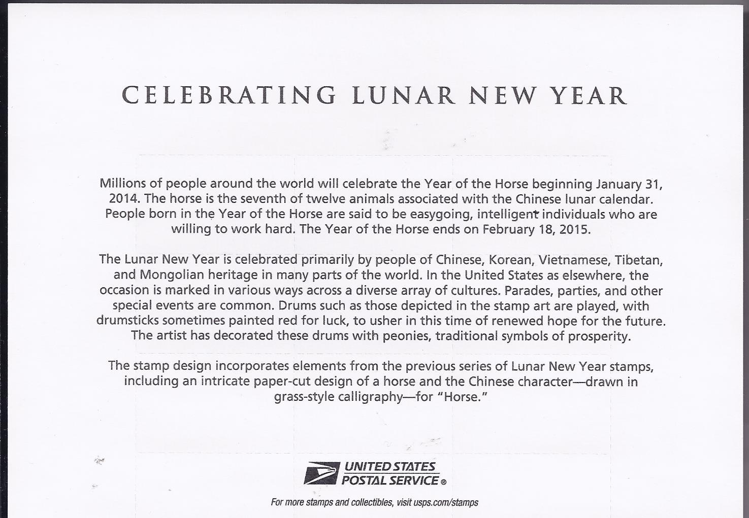 YEAR OF THE HORSE 2014 LUNAR NEW YEAR S/SHEET - USA MINT FOREVER Stamps