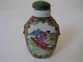 Antique rose canton hand painted porcelain snuff bottle - $65.00