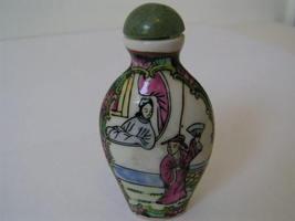 Antique rose canton painted porcelain snuff bottle #2 - $65.00