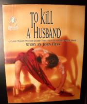 Bepuzzled Jigsaw Puzzle 1994 To Kill A Husband Joan Hess Story Sealed Box - $11.99