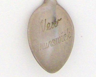 Souvenir Spoon - Canada - New Brunswick