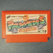 Palamedes (Nintendo Famicom FC NES, 1990) Japan Import - $14.96