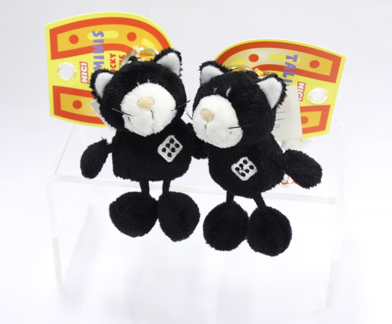 "NICI Cat Black Dice Animal Plush Stuffed Toys Bean Bag Key Chain Keyring 4"""