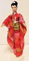 Japan Princess Kimono Dolls of the World Barbie Doll Japanese 2000 - $35.29