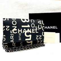 Auth CHANEL Shoulder Bag Black Canvas Crossbody Chain Wallet Logo Print ... - $1,454.31