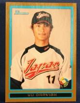 2009 Bowman Draft World Baseball Classic Stars Gold Yu Darvish #BDPW2 - $1.50