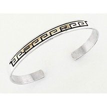 Native American Sterling Silver and 14K Gold Cuff Bracelet - $89.30
