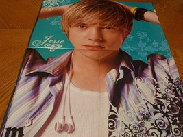 Jesse Mccartney teen magazine poster clipping hands behind head Beautifu... - $3.50